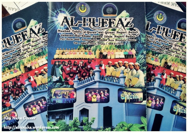 al-Huffaz