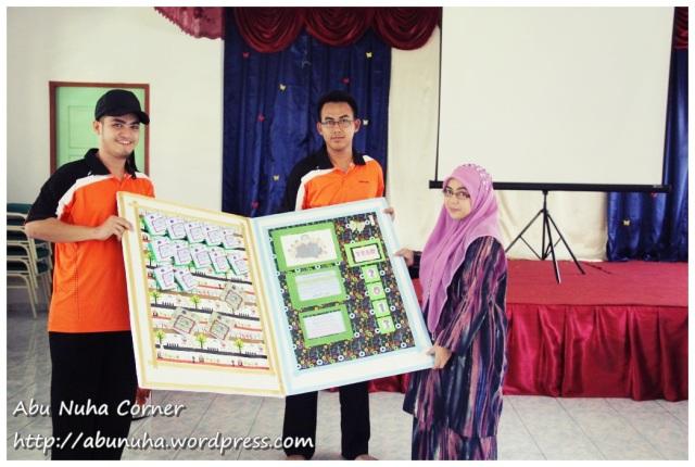 Hari Guru 2013 MTQQNS (16)