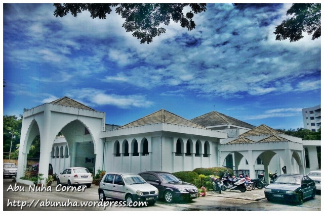 Masjid an-Nur IPG Gaya