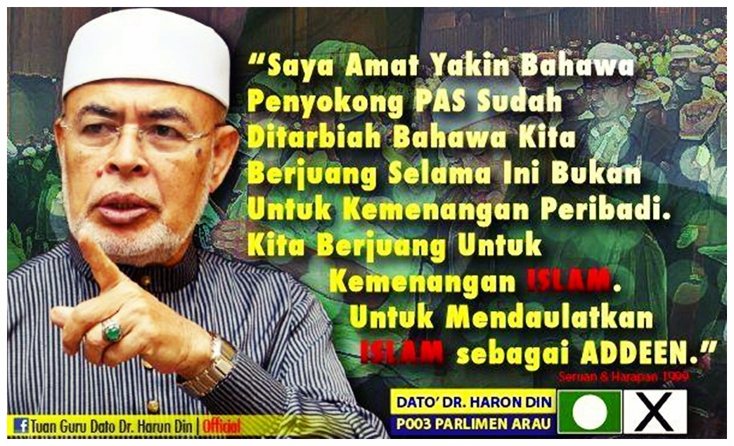 Image result for HARON DIN