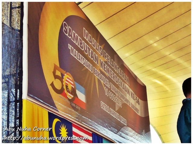 Sambutan Merdeka @ Sutera Habour (5)