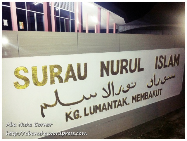 Surau Kg Lumantak (9)