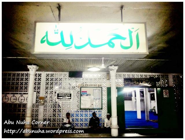Masjid Kg Ayer Kudat (2)