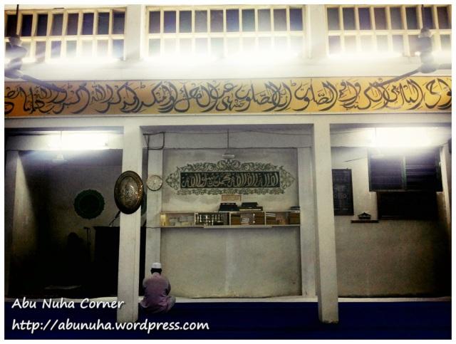 Masjid Kg Ayer Kudat (4)