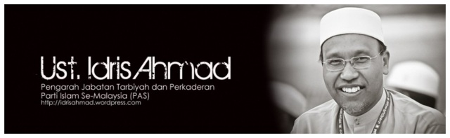 cropped-idris-ahmad-header