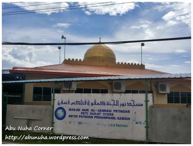 Masjid Kg Petagas