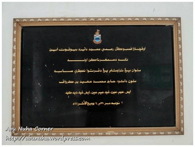 Masjid Daerah Beaufort (17)
