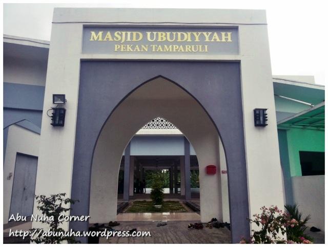Masjid Ubudiyyah Tamparuli (5)