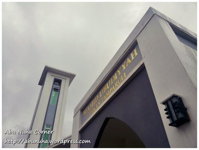 Masjid Ubudiyyah Tamparuli (7)
