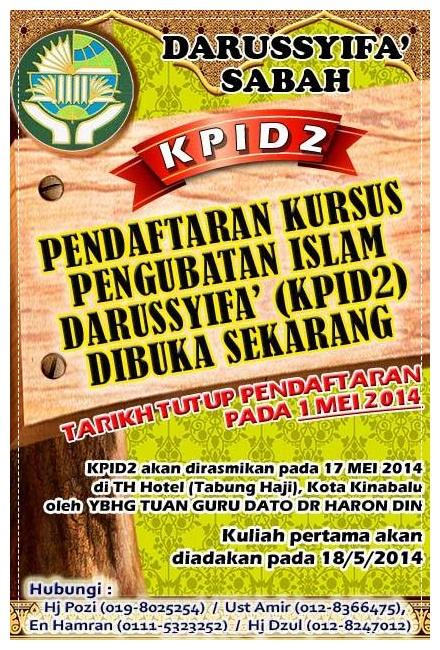 kpid2