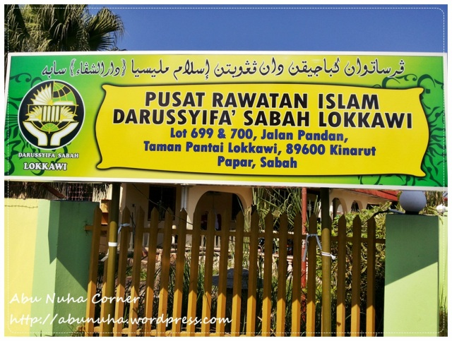 Majlis Zikir DS Apr 2014 (1)