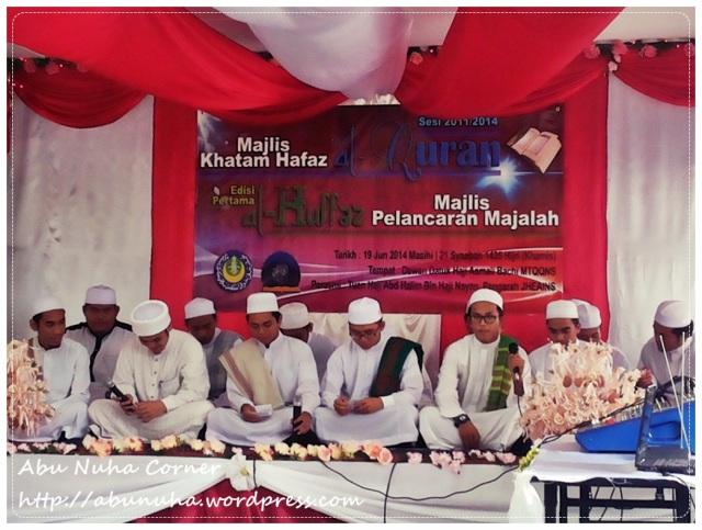 KhatamHafaz2014 (4)