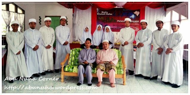 KhatamHafaz2014 (7)