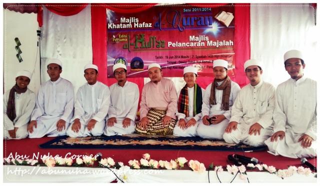 KhatamHafaz2014 (9)