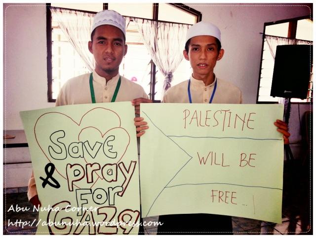 Gaza@MTQQNS (1)