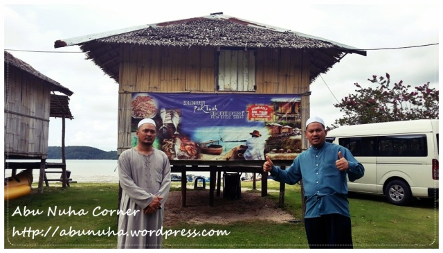 Homestay Pak Tuah (5)