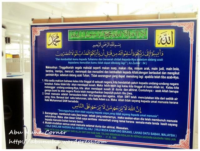 Masjid Haji Muda (2)