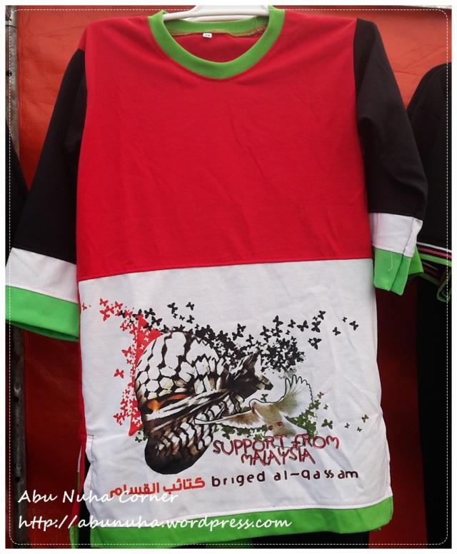 Baju Gaza (1)