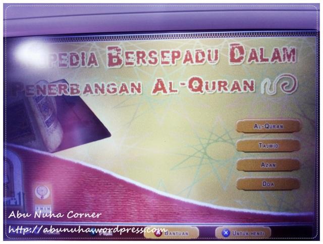 Quran Digital MAS (6)