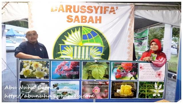 Darussyifa' Sabah @ Karnival Hijrah MBR (2)
