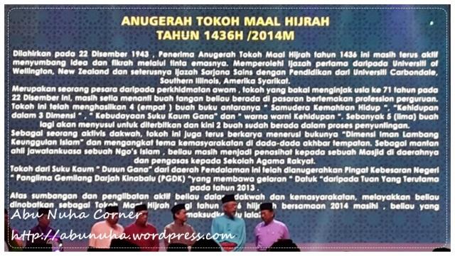 Maal Hijrah 1436 Sabah (2)