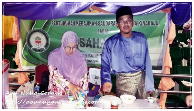 Raya Agensi Islam (1)