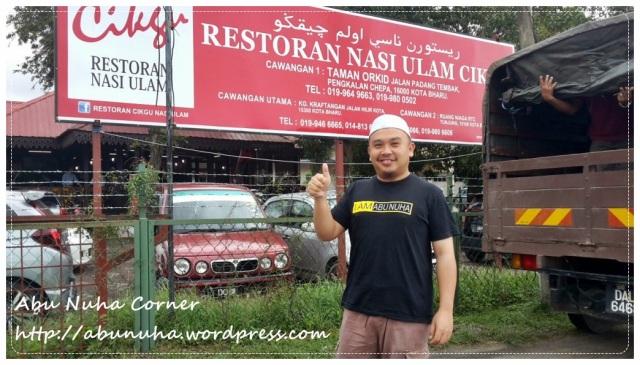 Nasi Ulam Cikgu (1)