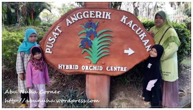 Taman Pertanian Sabah @ Tenom (11)