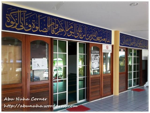 Masjid Kelanahan (2)
