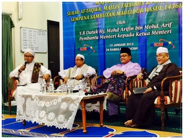 Forum Surau Taqwa (1)