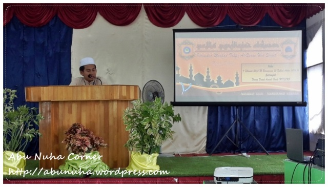 Majlis Menghafaz al-Quran MTQQNS (6)