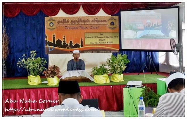 Majlis Menghafaz al-Quran Peringkat Sabah (3)